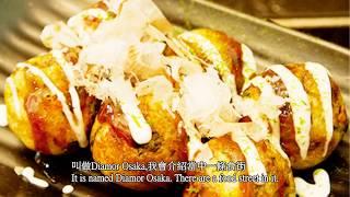 大阪梅田地鐵站,Diamor Osaka地下街,情侶夫妻如何增加旅遊性趣 Arouse sex appeal while travel in Diamor Osaka