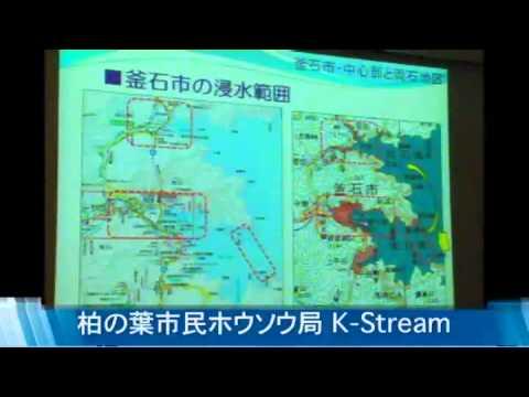 柏の葉kst k-stream@udck 09/03/11 12:06AM