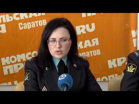 Судебные приставы взыскали с саратовцев 77 миллионов рублей по долгам за ЖКУ