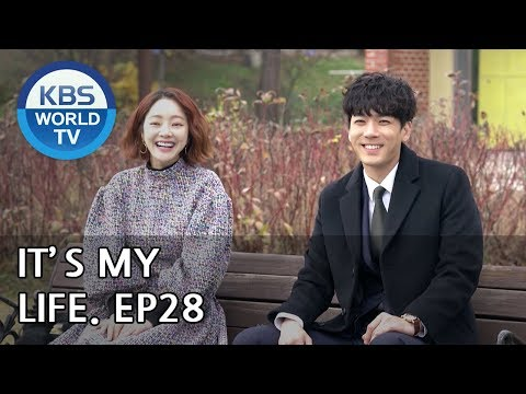 On Joo Wan ♥ Minah, traditional experience dating 《Beautiful Gong Shim》 미녀 공심이 EP07 from YouTube · Duration:  1 minutes 36 seconds