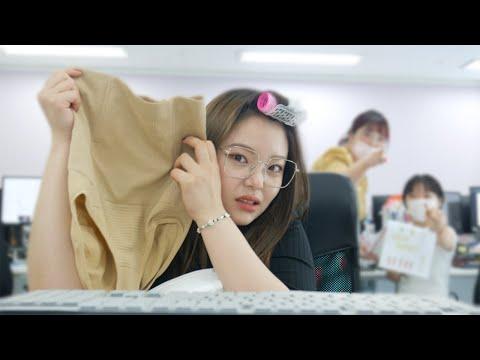 회사에서 몰래 똥배 팬티 미라클 복부 보정 속옷 언박싱하기ㅣ찐수의 찐나는 세상★