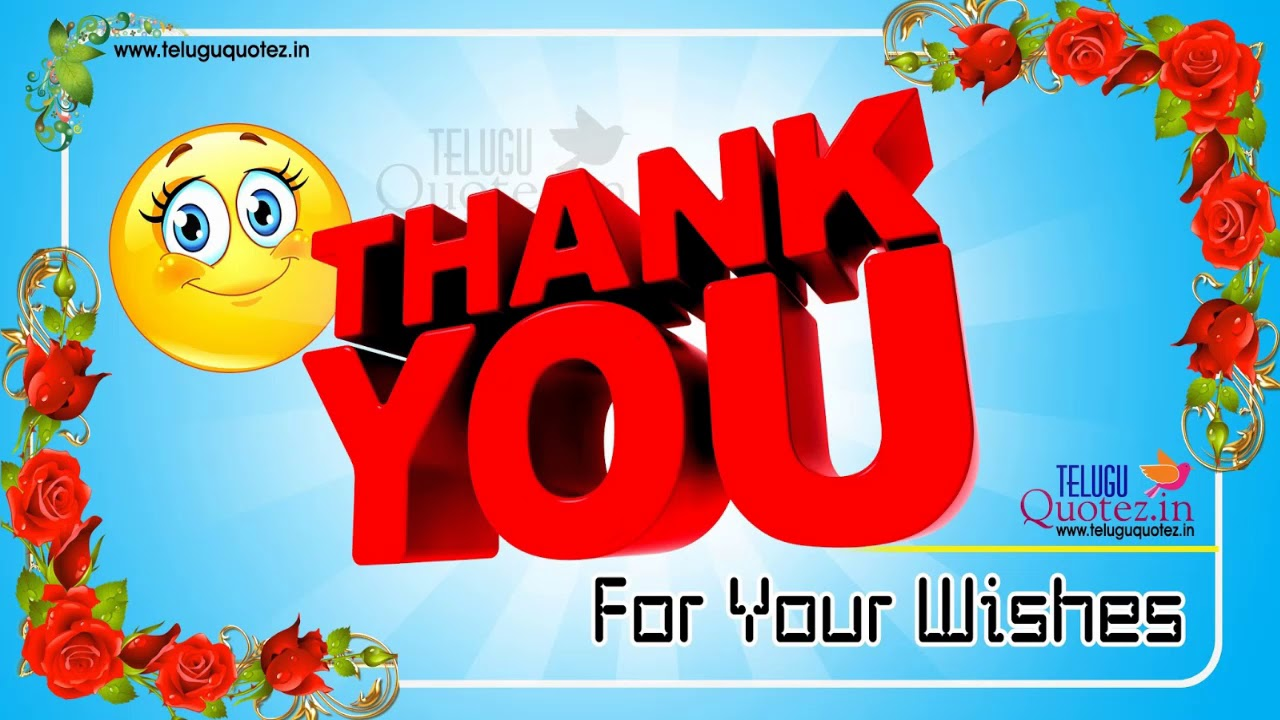 Thanks Greeting Tamil Songs Youtube