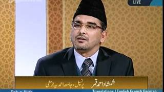 Previous prophets where opposed too-persented by khalid Qadiani.flv