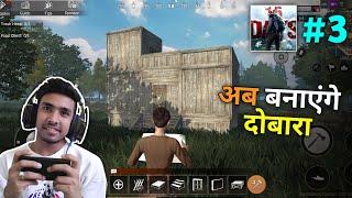 EK NAYI SHURUAAT ! | LAST DAY RULES : SURVIVAL GAMEPLAY #3