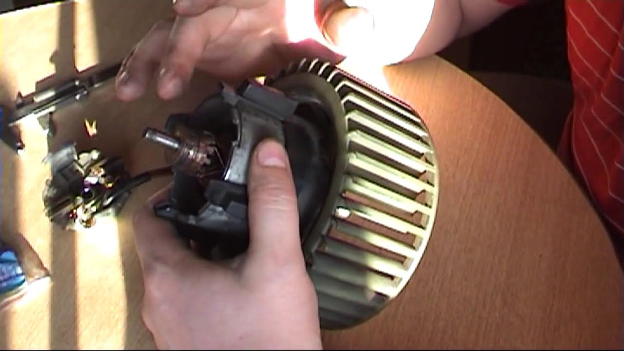Ремонт мотора вентиляции салона VW/Ауди.Bosch.Замена коллектора и щёток.
