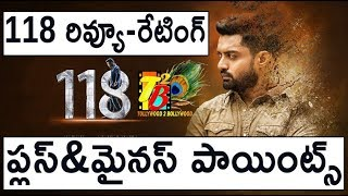 "Kalyan Ram ""118Movie"" Review 