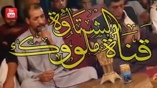 3718   لقاء العمالقه في لملوده محمد بوسته مراد البرعصي