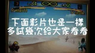 遊戲下載與按建教學(download & intro) http://akatsukifighter.66rt.co...