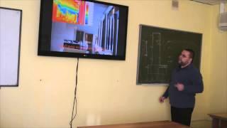Тепловидение ограждающих конструкций зданий и сооружений, фрагмент лекции:(, 2015-03-21T12:13:59.000Z)
