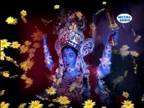Paddha Fule | Bangla Bhakti Geeti | Tara Maa Song | Swagat Dey | Meera Audio | Devotional Songs 2016