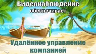 5 причин установить видеонаблюдение(Устанавливаем и обслуживаем системы видеонаблюдения в Казани. ООО