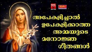 Ushakalatharame # Christian Devotional Songs Malayalam 2018 # Mother Mary Songs