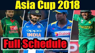 Asia Cup 2018:Full Schedule & Venues of Matches, Final on 28 Sept | वनइंडिया हिंदी