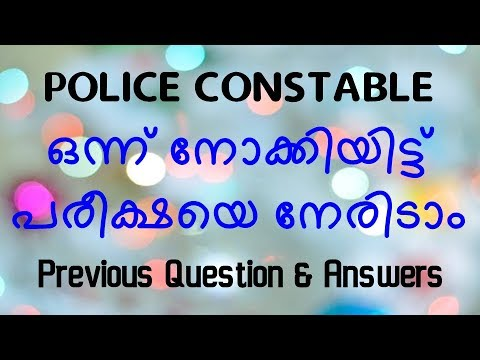 Police Constable Previous Questions And Answers Gurukulam Online PSC Coaching Classes