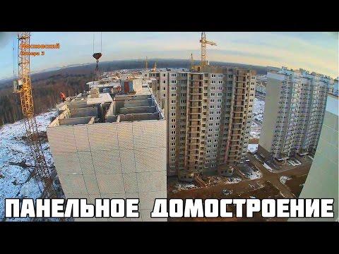 Панельное домостроение. Процесс монтажа за 1 сутки башенным краном КБ-415.
