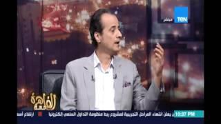 الناشط الحقوقي سيد عبد الحافظ : المنظمات تعتمد علي معارضة سياسية  متطرفة في مصرلجمع معلوماتها