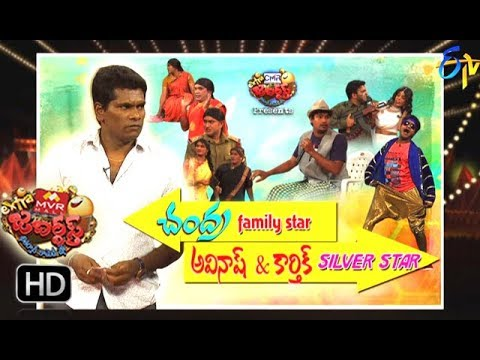Extra Jabardasth|30th  March 2018  | Full Episode | ETV Telugu