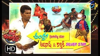 Extra Jabardasth|30th  March 2018  | Full Episode | ETV Telugu