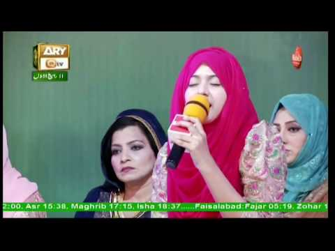 Mehfil-e-Zikr-e-Habib - 30th November 2017 - ARY Qtv