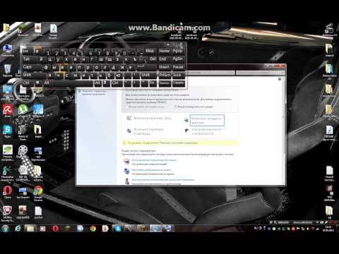 Как вывести клавиатуру на экран монитора