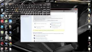 как выставить клавиатуру на рабочий стол?