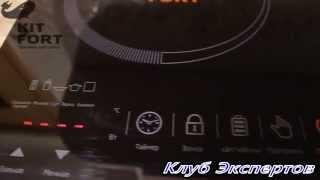 Kitfort КТ-105