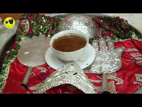 Azim Nazan Qawwali | Ali Maula Ali | Zubair Shah Qadri, Bhayander (East)-2017 thumbnail