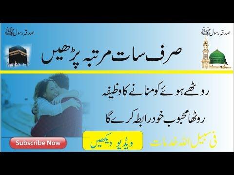 Online Istikhara Center | Man Pasand Shadi Wazifa / Noori Ilam Amil Baba Taweez 00923084853097