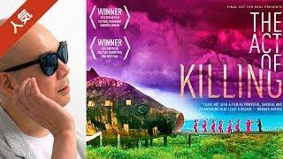 ライムスター宇多丸が、インドネシアで実際にあった大虐殺を描いた映画...