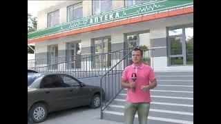 В регионах Крыма при аптеках созданы комнаты для продажи сильнодействующих лекарств  - «Видео новости - Крыма»