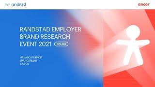 Randstad Employer Brand Research Event 2021
