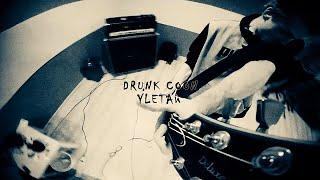 Обложка группа DRUNK COON Ex HotFIX Улетай Alternative Metal Official Music Video 2017