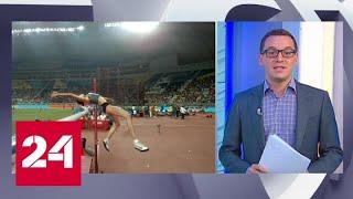 Россиянка Мария Ласицкене стала первой в истории трехкратной чемпионкой мира в прыжках в высоту - …