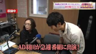 鈴木陽子ママ|5時に夢中!おママ対抗歌合戦~第7幕~