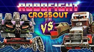 💢 Crossout Robofight: ОПТИМУС vs ЛИЦО РОКА