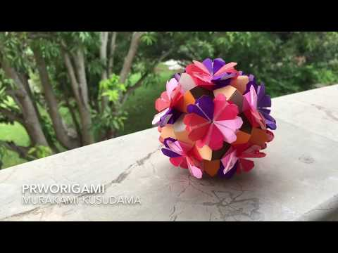 Origami Christmas | 360x480