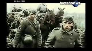 Великая Отечественная Война. Битва за Москву.