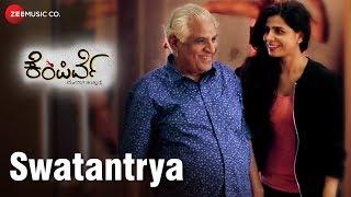 Swatantrya Kempirve | Dattanna & Suvin | Humble Shine | Kishan