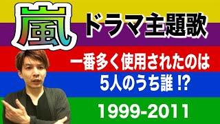【 SMAP Ver 】 https://youtu.be/Ey_mtvXADe0 【 KinKi Kids Ver 】 https://youtu.be/zMIG7lC1c8Q ================== 同世代・同年代 国民的スター【嵐】♪ KinKi ...