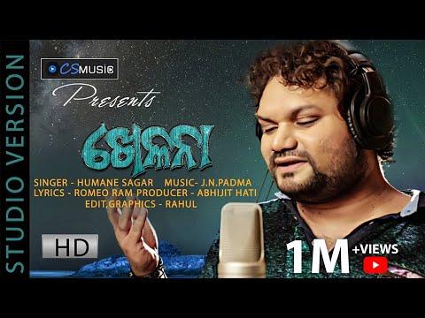 Khelana | Human Sagar Odia New Sad Song - Studio Version Official Video 2019