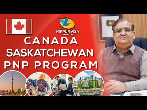 Immigrate to Canada || Apply Saskatchewan PNP Program || work in canada || Major Kamran ||