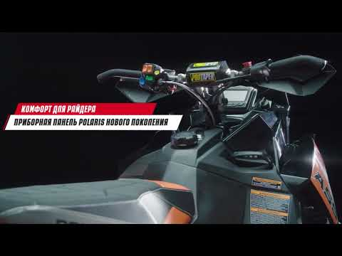 Снегоход Polaris Switchback Assault