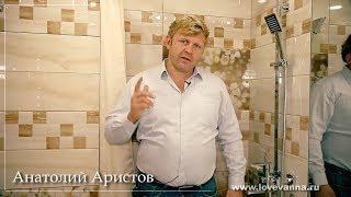 179 Ремонт ванной в хрущевке
