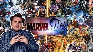 [ОВПН] Marvel vs. DC (Вечный спор)