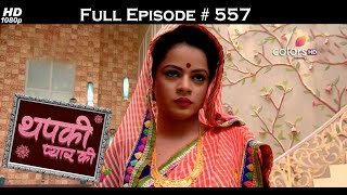Thapki Pyar Ki - 22nd January 2017 - थपकी प्यार की - Full Episode HD