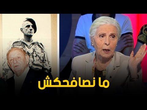 شقيقة العربي بن مهيدي : رفضت مصافحة بيجار قاتل أخي و الحديث معه بالفرنسية حتى استعان بمترجم
