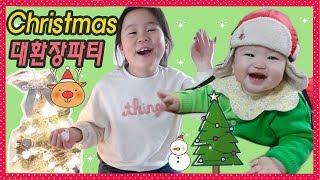 8살인생 첫 크리스마스 트리 꾸미기 | 아기옷쇼핑하울 …