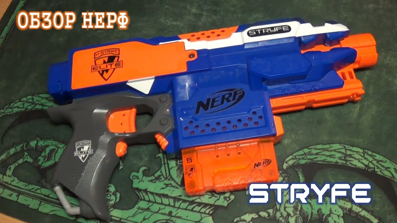 Купить бластеры nerf в минске: фото, отзывы, цены в интернет-магазине. Каталог, где можно заказать детское оружие nerf с бесплатной доставкой по.