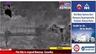 Pak fails to respond Ramazan  Ceasefire