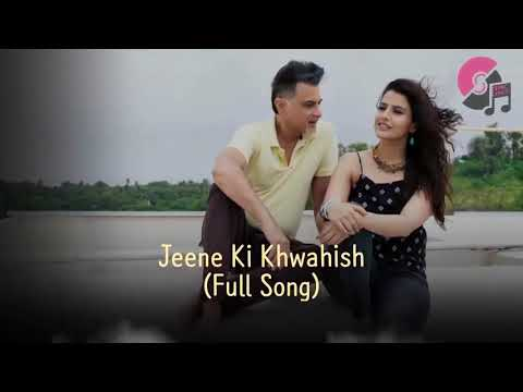 Sookhi Zameen hai Dede Zameen ko Full song